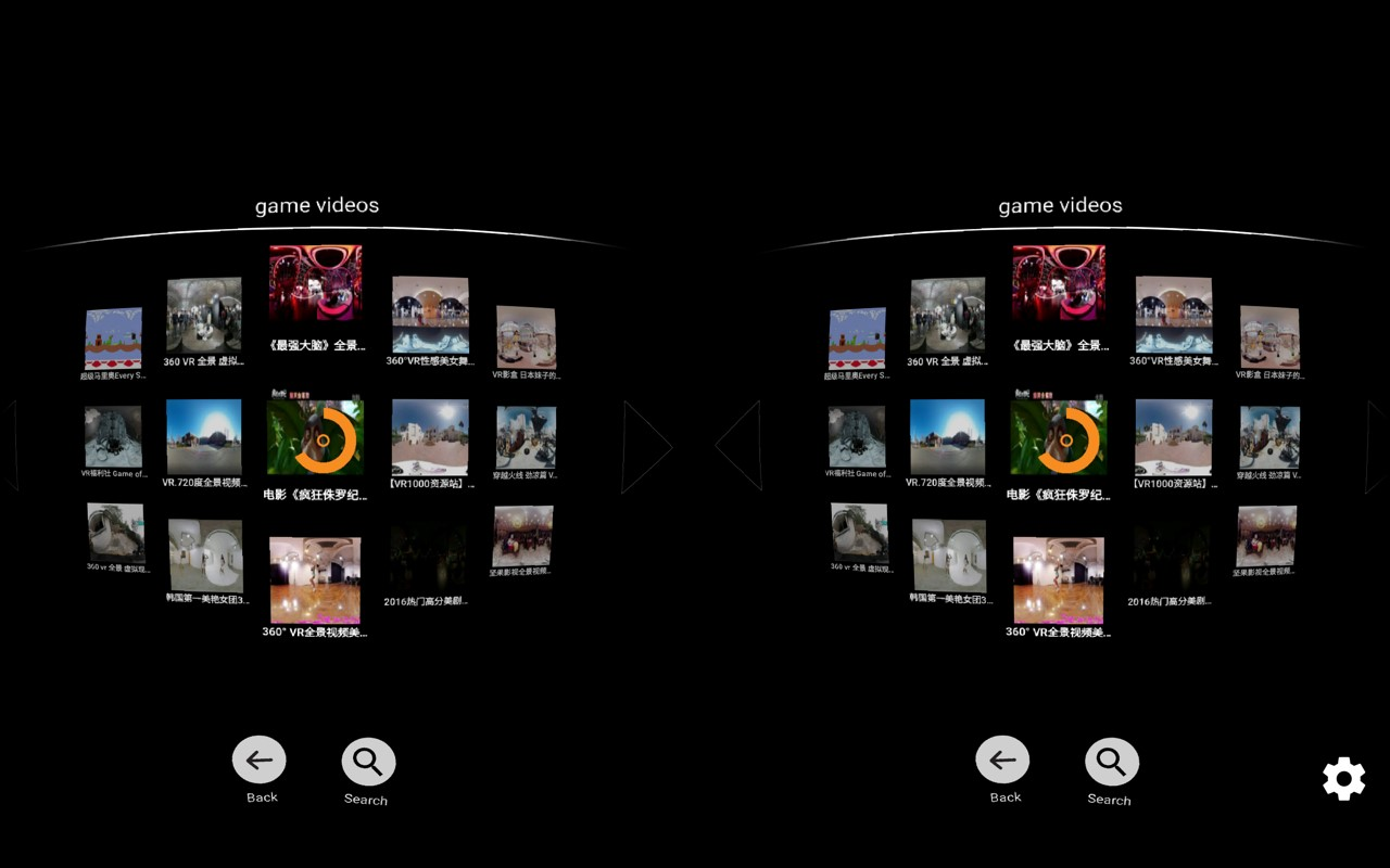 virtual reality applications fulldive