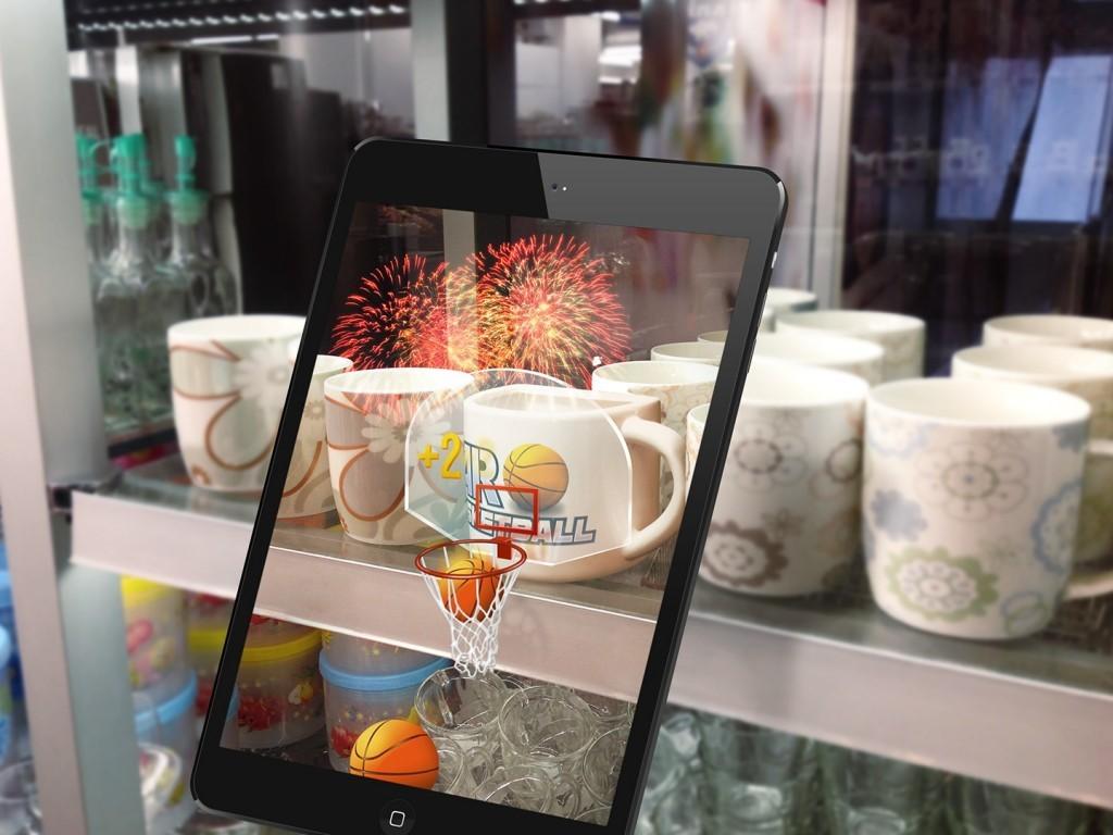 augmented reality AR Basketball