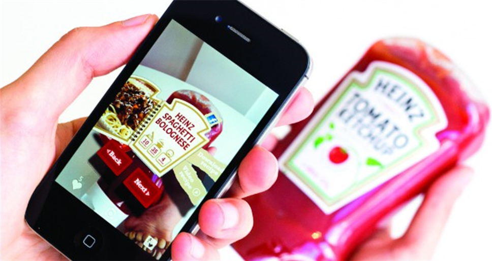 augmented reality for packaging